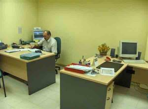 Secretaría