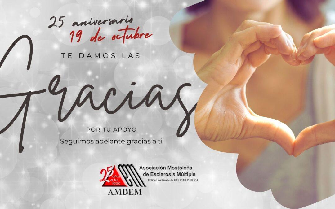 XXV Aniversario AMDEM – 25 años a tu lado